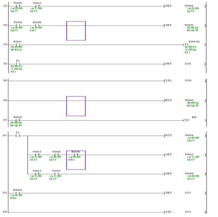 水泵一拖三plc控制器接线图
